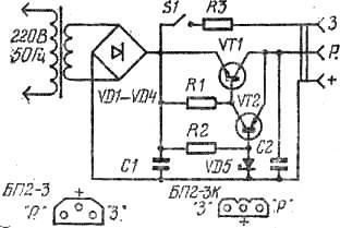 Схема принципиальная блока питания БП2-3